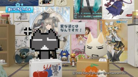 torosute2009/4/4 ドット絵 2