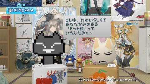 torosute2009/4/4 ドット絵 3