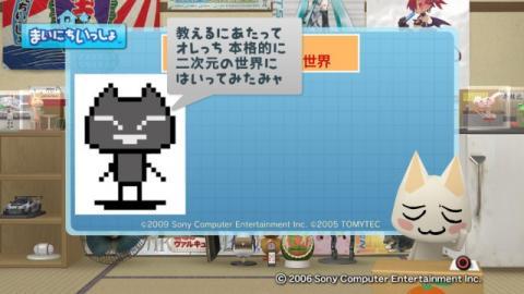 torosute2009/4/4 ドット絵 10