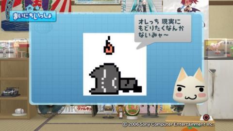 torosute2009/4/4 ドット絵 16