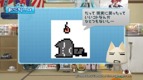 torosute2009/4/4 ドット絵 17