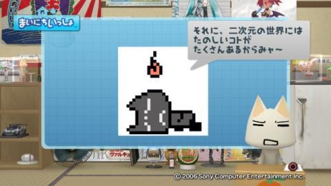 torosute2009/4/4 ドット絵 18