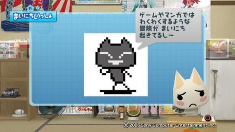 torosute2009/4/4 ドット絵 19