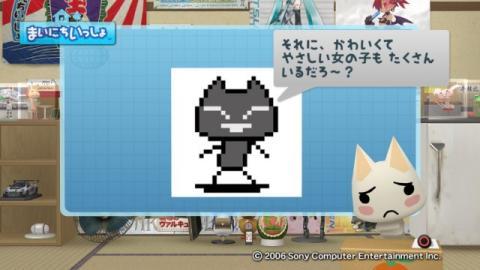 torosute2009/4/4 ドット絵 20