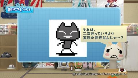 torosute2009/4/4 ドット絵 21