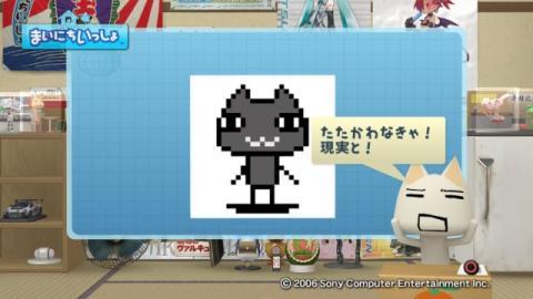 torosute2009/4/4 ドット絵 23