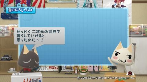 torosute2009/4/4 ドット絵 24