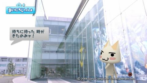 torosute2009/4/8 ガンプラ工場見学 前編
