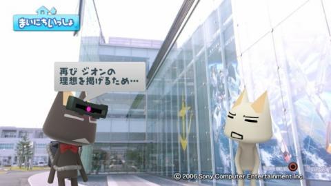 torosute2009/4/8 ガンプラ工場見学 前編 2