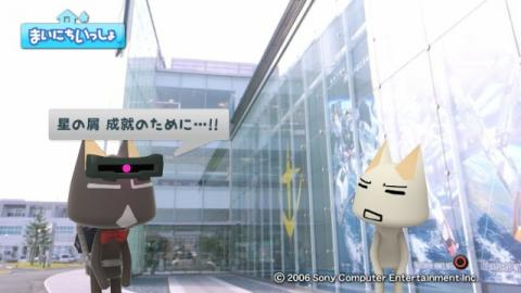 torosute2009/4/8 ガンプラ工場見学 前編 3