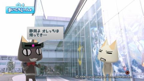 torosute2009/4/8 ガンプラ工場見学 前編 4