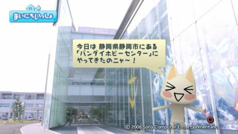 torosute2009/4/8 ガンプラ工場見学 前編 5