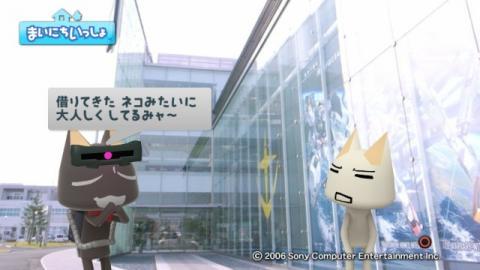 torosute2009/4/8 ガンプラ工場見学 前編 6