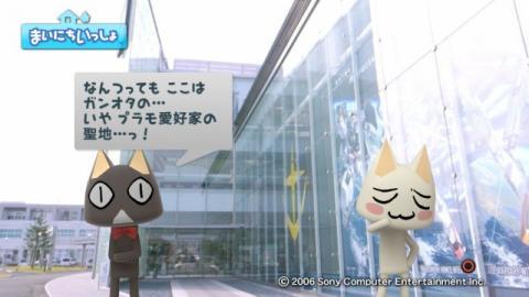 torosute2009/4/8 ガンプラ工場見学 前編 7