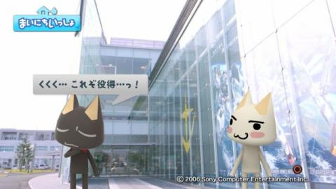 torosute2009/4/8 ガンプラ工場見学 前編 8