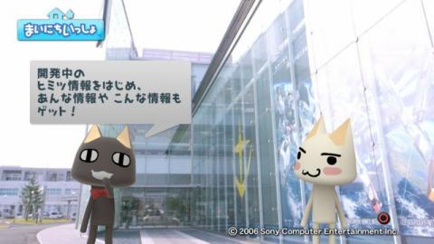 torosute2009/4/8 ガンプラ工場見学 前編 9