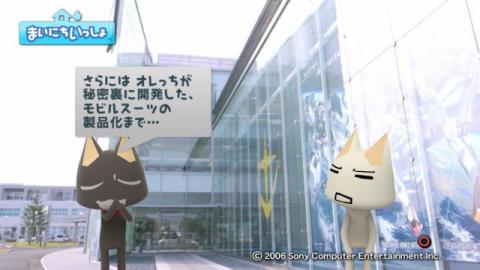 torosute2009/4/8 ガンプラ工場見学 前編 10