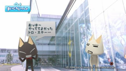 torosute2009/4/8 ガンプラ工場見学 前編 11
