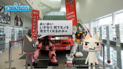 torosute2009/4/8 ガンプラ工場見学 前編 12