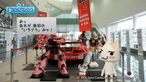 torosute2009/4/8 ガンプラ工場見学 前編 14