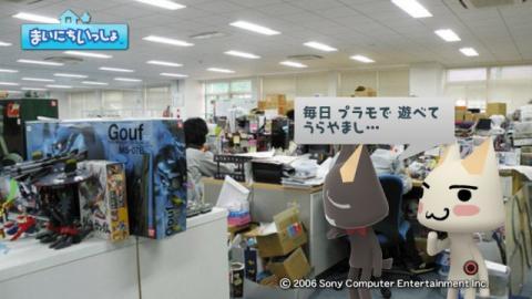 torosute2009/4/8 ガンプラ工場見学 前編 22