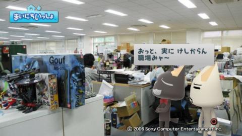 torosute2009/4/8 ガンプラ工場見学 前編 23