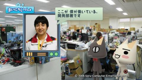 torosute2009/4/8 ガンプラ工場見学 前編 24
