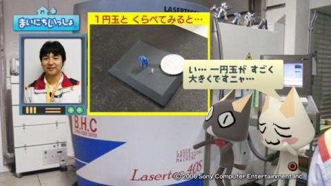 torosute2009/4/8 ガンプラ工場見学 前編 33