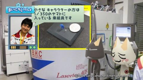 torosute2009/4/8 ガンプラ工場見学 前編 34