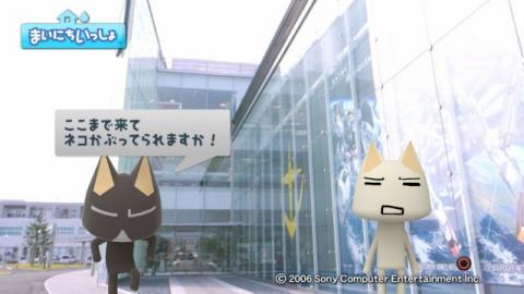 torosute2009/4/8 ガンプラ工場見学 後編