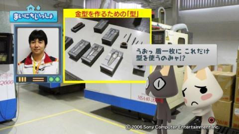 torosute2009/4/8 ガンプラ工場見学 後編 3