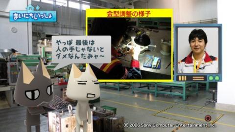 torosute2009/4/8 ガンプラ工場見学 後編 5