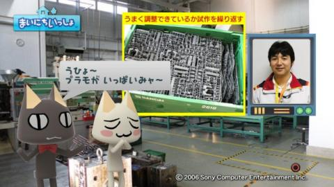 torosute2009/4/8 ガンプラ工場見学 後編 6