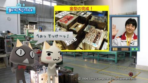 torosute2009/4/8 ガンプラ工場見学 後編 7