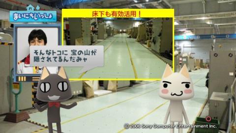 torosute2009/4/8 ガンプラ工場見学 後編 9