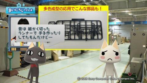 torosute2009/4/8 ガンプラ工場見学 後編 14