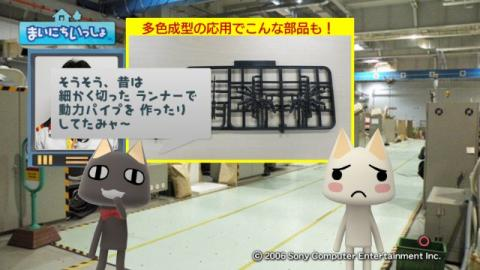 torosute2009/4/8 ガンプラ工場見学 後編 15