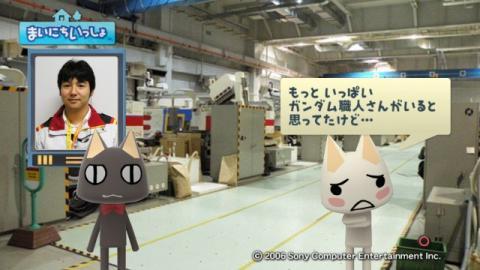 torosute2009/4/8 ガンプラ工場見学 後編 23