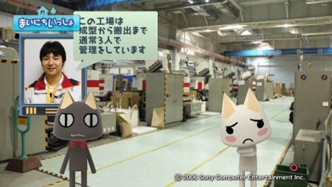 torosute2009/4/8 ガンプラ工場見学 後編 24