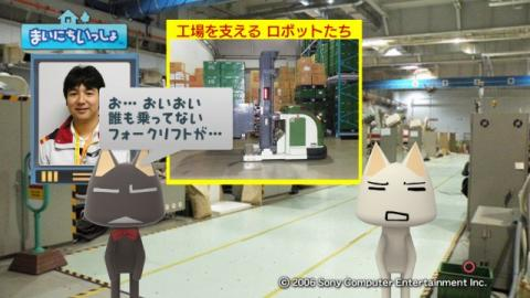 torosute2009/4/8 ガンプラ工場見学 後編 25