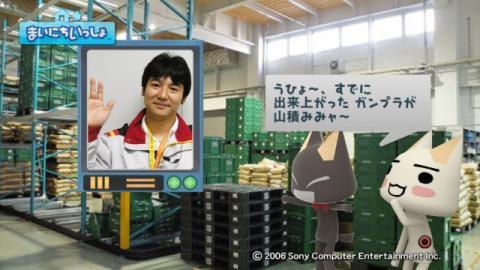 torosute2009/4/8 ガンプラ工場見学 後編 29