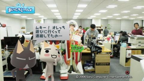 torosute2009/4/9 電撃編集部に電撃訪問! 5