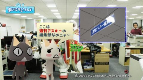 torosute2009/4/9 電撃編集部に電撃訪問! 6