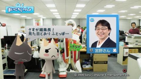 torosute2009/4/9 電撃編集部に電撃訪問! 8