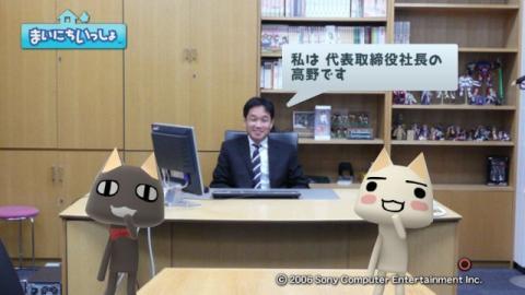 torosute2009/4/9 電撃編集部に電撃訪問! 10