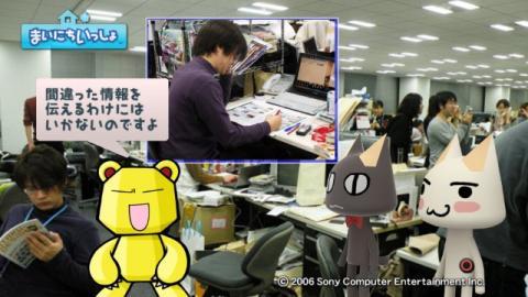 torosute2009/4/9 電撃編集部に電撃訪問! 18