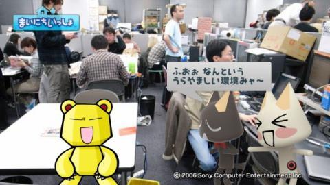 torosute2009/4/9 電撃編集部に電撃訪問! 20