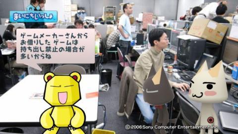 torosute2009/4/9 電撃編集部に電撃訪問! 22