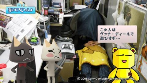torosute2009/4/9 電撃編集部に電撃訪問! 24