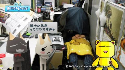 torosute2009/4/9 電撃編集部に電撃訪問! 25